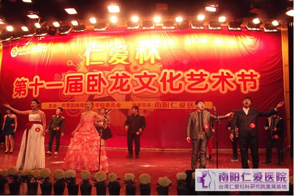 """""""仁爱杯""""第十一届卧龙文化艺术节校园歌手大赛决赛召开"""