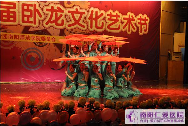 """南阳师院""""仁爱杯""""舞蹈大赛隆重举行"""