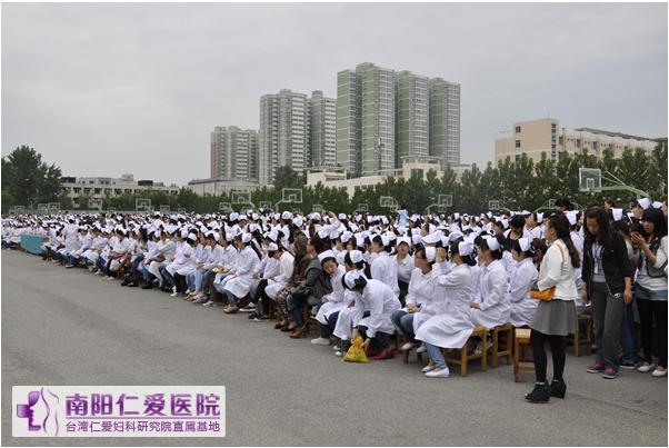 """南阳医专护理系""""仁爱杯""""纪念5.12领先护士节暨颁奖联欢会"""